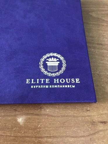 Типография «ЕВРО». Изготовление в Бишкек