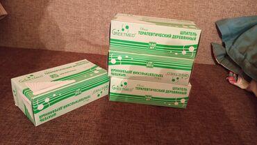 Шпатель медицинский деревянный стерильный. 4 коробки в каждой по