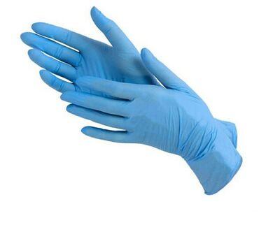 НИТРИЛОВЫЕ перчатки XS размер . Доставка от 5 пачек бесплатная!