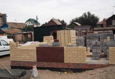 Строительство частных домов.Бригада в Бишкек