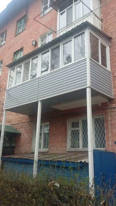 Жалап балыкчы - Кыргызстан: Утепление балконов +расширение!Не дорого!
