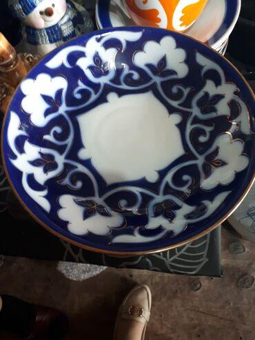 Большие тарелки 10шт новые