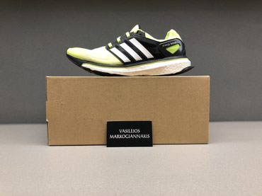 Adidas energy boost m σε Heraklion