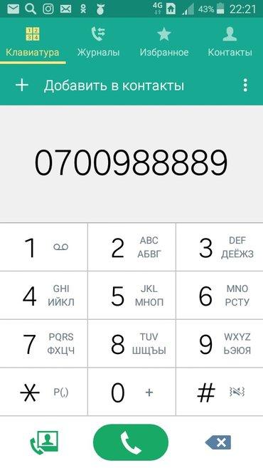Sim карту продаю  номер  в Токмак