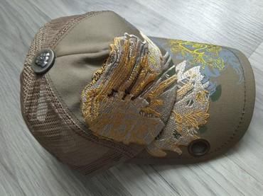 Kepkalar şlyapalar panamalar - Azərbaycan: Baş geyimləri