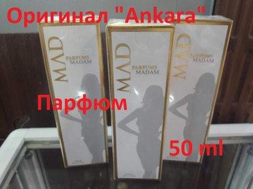 """- Духи""""mad madam"""" parfums в оригинале прямые, поставки 50мл. по 600с. в Бишкек"""