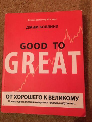 (Покупала в России за 1364р) Очень полезная книга. Книга в Караколе!