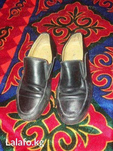 туфли на мальчика 28-29раз.есть еще вещи,обувь зайдите на мой профиль в Лебединовка