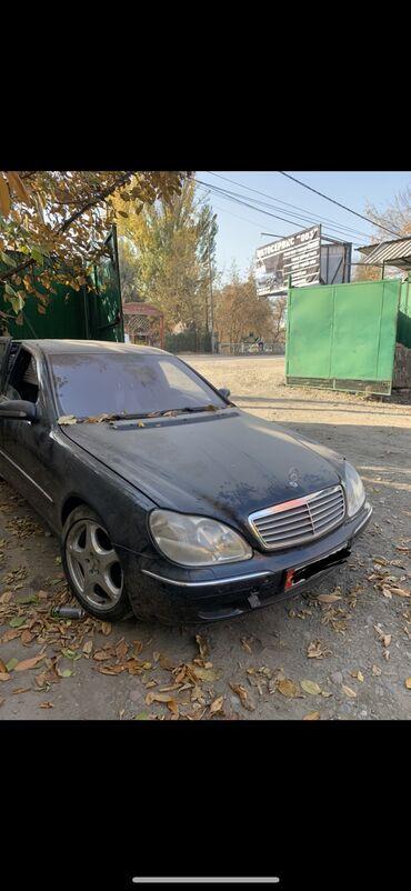 купить запчасти на мерседес w210 в Кыргызстан: W220 разбор запчасти по приемлемой цене. двигатель w220
