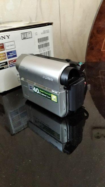 Salam Soni Video kamerasi satiram 250m