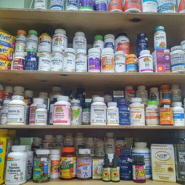 В наличии огромный выбор для взрослых и детей витаминов Америки!