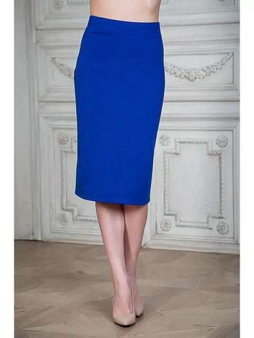 Синяя облигающая юбочка 42го разм.материал очень