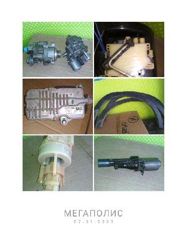 bmw x5 запчасти в Кыргызстан: Запчасти для БМВ, BMW X5 x6 e70 e71 и др новые и б/у есть многое не то