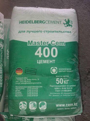 бетон плита цена бишкек в Кыргызстан: Цемент м400, м450, м500 heidelberg cement, шымкент, прямо доставим с