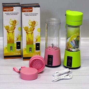Kuća i bašta - Prokuplje: AKCIJASmart Blender za poneteti,punjac telefona.Samo 1300
