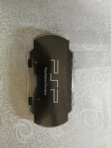 Psp info - Кыргызстан: Противоударный чехол для PSP, в хорошем состоянии