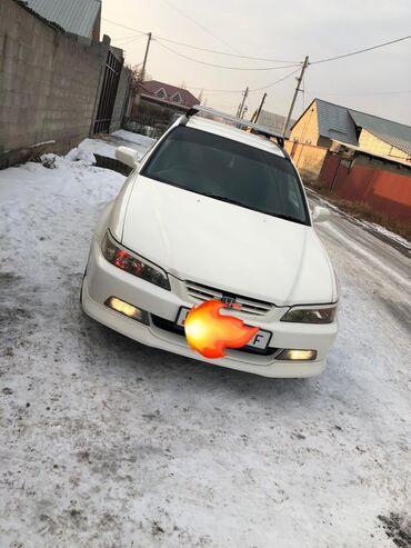 саб в Кыргызстан: Honda Accord 2.3 л. 2002 | 250 км