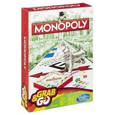 Настольная игра Монополия — дорожная в Бишкек