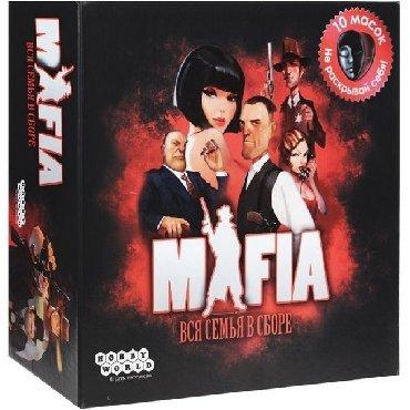 Mafia stolüstü oyun - 35 AZN«Мафия. Вся семья в сборе»Oyunun
