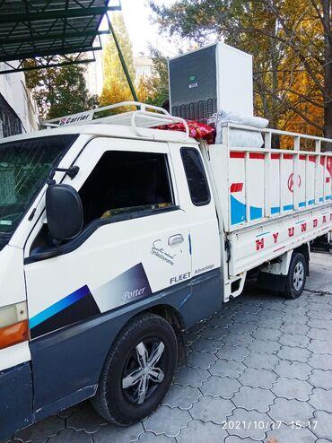 пьяное такси бишкек in Кыргызстан   ГРУЗОВИКИ: Портер По городу   Переезд