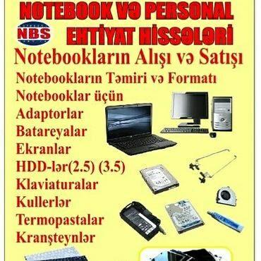 Asus telefonlari - Azərbaycan: Yeni zemanetle 25aznden bawlayan qiymetlerBaki 28 may metrolara
