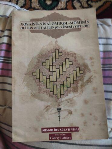 Kitab, jurnal, CD, DVD Lənkəranda: Əli Ibn Əbi Talibin xüsusiyyətləri