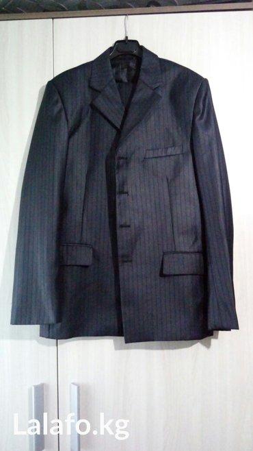 Продаю костюм в отличном состоянии, размер 42-44 в Лебединовка