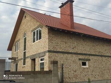 Прозрачные решетки на окна цена - Кыргызстан: Окна пластиковые окна пластиковые окна пластиковые окна пластиковые ок
