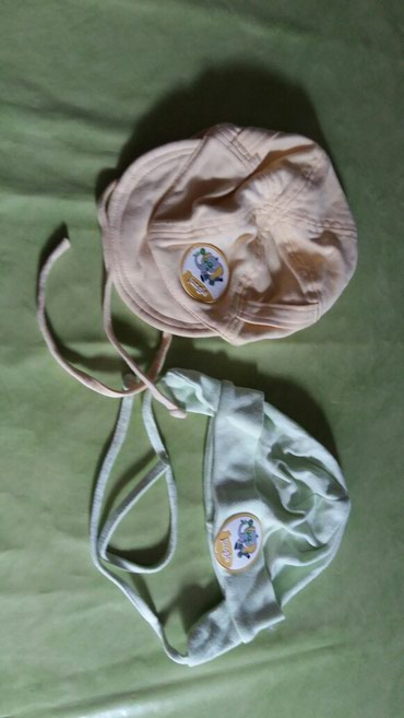 "Kapice za bebe ""Jungle"",zelena je vel.44cm a zuta 48cm.Polovne i - Petrovac na Mlavi"
