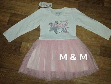 Decije haljine - Zajecar: Predivne haljinice.  Dostupne u veličinama 104, 110, 116, 122 999din