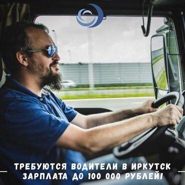 формы для еврозаборов в бишкеке в Кыргызстан: 000517   Россия. Строительство и производство. Полный рабочий день