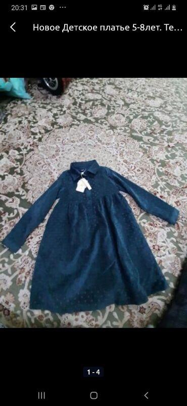 детские платья из велюра в Кыргызстан: Платье новое детское на 5-8лет. Пекин фабр. Зима