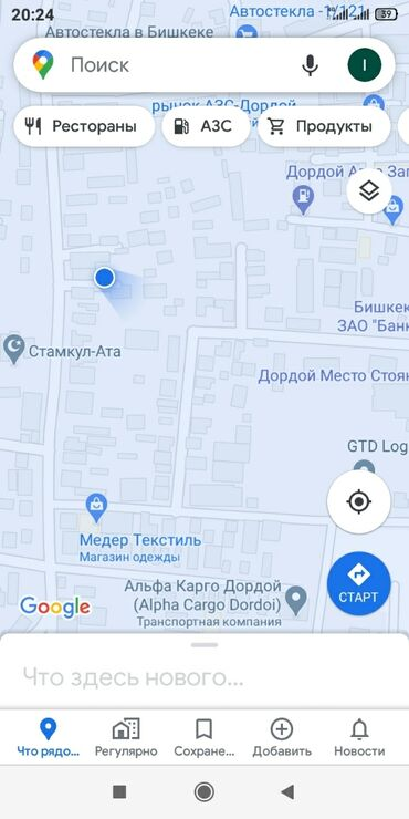 8 мер в Кыргызстан: Продаю дом в дордое под бизнес. Дом находится 100 метров от дордоя, гл
