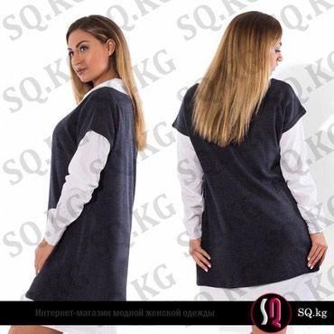 Комплект двойка платье-рубашка из коттона + платье - реглан в Бишкек