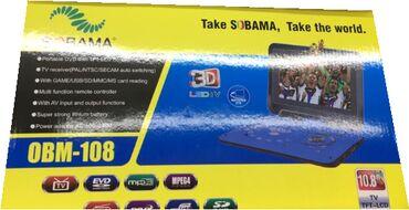 канцелярия в бишкеке в Кыргызстан: Портативный dvd-плеер+tvцены зависит от размера уточняйте у продавца