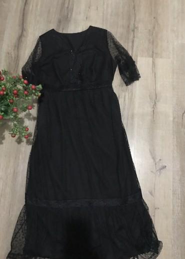 Платье, новое, размер 48-50