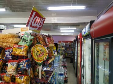 девушка на ночь бишкек in Кыргызстан | ПОСУТОЧНАЯ АРЕНДА КВАРТИР: Требудется девушка помощница в продовольственный магазин график работы