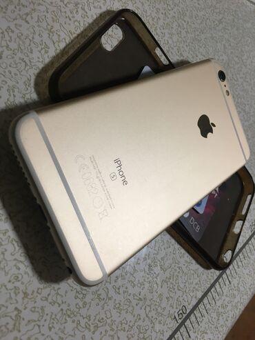 Айфон 6 с плюс голд 16 гига
