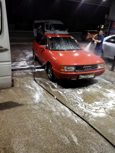 Audi 80 1.8 л. 1991