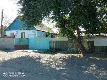 продажа домов в токмаке in Кыргызстан   ПРОДАЖА ДОМОВ: 200 кв. м, 5 комнат, Бронированные двери, Сарай, Подвал, погреб