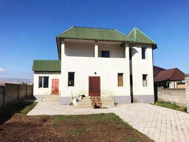 ламинаторы boway для дома в Кыргызстан: Продам Дом 263 кв. м, 6 комнат