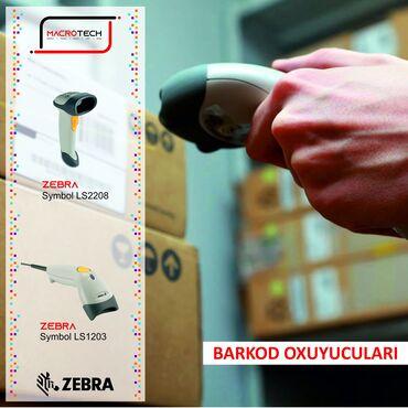 Skanerlər - Azərbaycan: Z-3100 Zebexin yenilənmiş CCD (charge-coupled device) texnologiyası