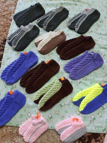 Домашние следочки носочки. Вязаные. Отличный подарок девочке, девушке