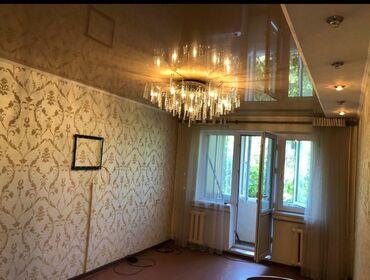 Пластиковый шифер - Кыргызстан: Продается квартира: 3 комнаты, 58 кв. м