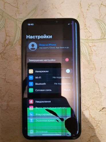 142 объявлений   ЭЛЕКТРОНИКА: IPhone X   64 ГБ   Белый Б/У   Битый, Трещины, царапины, Беспроводная зарядка