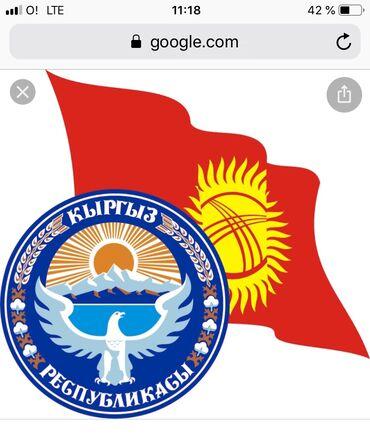 частная скорая помощь бишкек цены в Кыргызстан: Помощь в оформлении. Временная Регистрация. Продление. Иностранных
