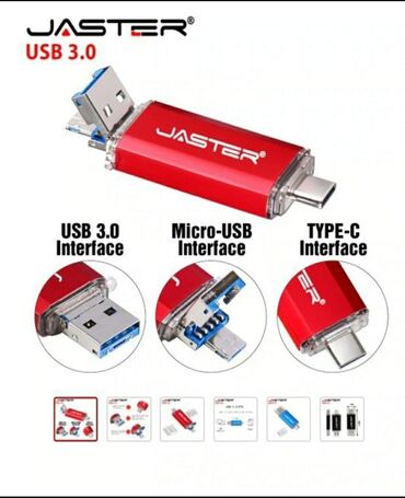 Другая автоэлектроника - Кыргызстан: USB накопитель 64 GB подходит для любых смартфонов