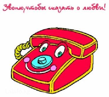 Гостиница  с 11. 00 до 16. 00 - 500сом  2часа - 400сом днем. Ночь в Бишкек