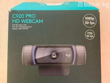 logitech g102 бишкек in Кыргызстан   КОМПЬЮТЕРДИК ЧЫЧКАНДАР: Logitech c920 Pro HD Webcam