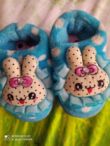Детская обувь в Шопоков: Детские тапочки